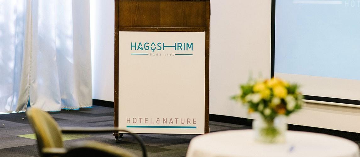אולם הרצאות - הגושרים מלון בטבע
