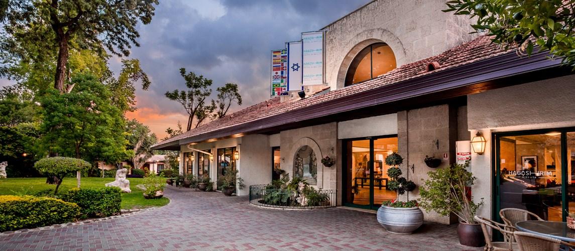 הגושרים מלון בטבע - חזית המלון